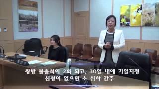 창원법원 재판절차 안내 동영상(민사재판)