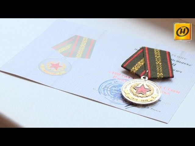 """""""Наше утро"""": медаль вручена ветерану Великой отечественной войны"""