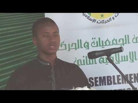 Rassemblement des Associations Islamiques du Sénégal l'homme, levier de développement en Islam