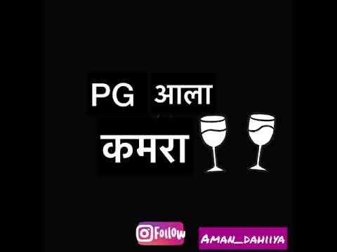 Hostel Aala Room || PG आला कमरा || Aman Dahiya || Latest Haryanvi Poetry