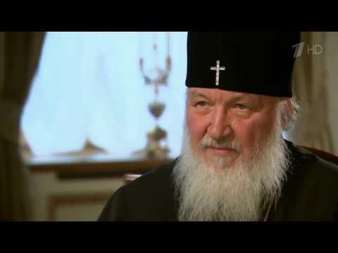 Вэксклюзивном интервью Патриарх Кирилл рассказал онеисповедимости путей, ведущих кбогу, иистиной