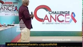 Asianet news 'Challenge Cancer ' inaugrated by Helath Minsister K. K. Shailaja