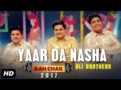 Ali Brothers : Yaar Da Nasha Full   Aah Chak 2017  New Punjabi Songs 2017  Saga Music