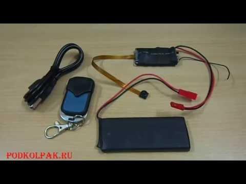 Подслушивающие устройства, прослушка, жучки, шпионаж