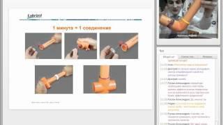 Новые технологии для систем пожаротушения(, 2011-12-05T12:45:51.000Z)