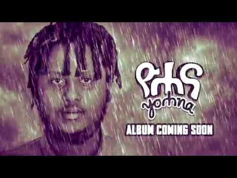 YOHANA , YIZNEB (NEW ETHIOPIAN REGGAE SKA MUSIC  2017) LYRICS VIDEO