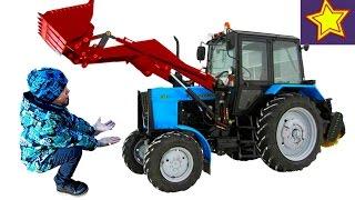 Тракторы и дети Два трактора собирают мусор Видео для детей Kids video about tractor