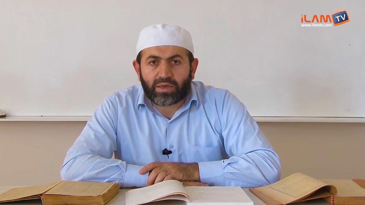 Telhis Dersi 2 - Mukaddime (Arapça Okumaları)