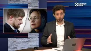 Исчезновения и аресты: Кадыров объясняет   ЧАС ОЛЕВСКОГО   18.01.18