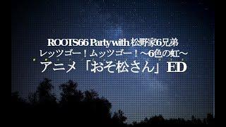 PV・MV、関連動画は説明欄から↓ JCD 「ROCK IN JAPAN FES 2016 前半戦ラ...