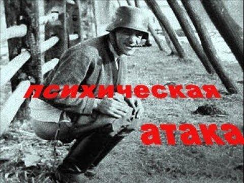 Как Красная армия...