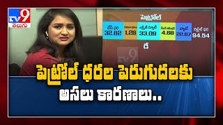Bharat Bandh: Nationwide shutdown against fuel price hike, Goods and services tax - TV9