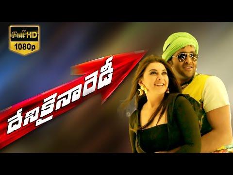 lakshyam full movie hd 1080p