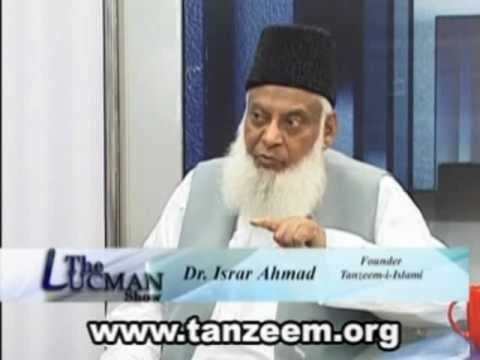(3/9) The Lucman Show with Dr Israr Ahmed