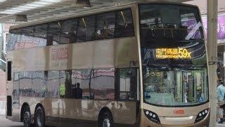 Hong Kong Bus KMB ATENU1 @ 59X 九龍巴士 Alexander Dennis Enviro500 MMC 屯門碼頭 - 旺角東鐵路站