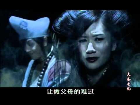 [Film] La Hán Tái Thế - Thuyết Minh- Tập 28