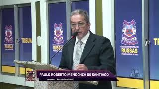 Paulo Santiago   Pronunciamento 25 06 2019