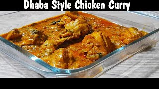 Simple Chicken Curry ll Dhaba Style ll with English Subtitles ll Cooking with Benazir