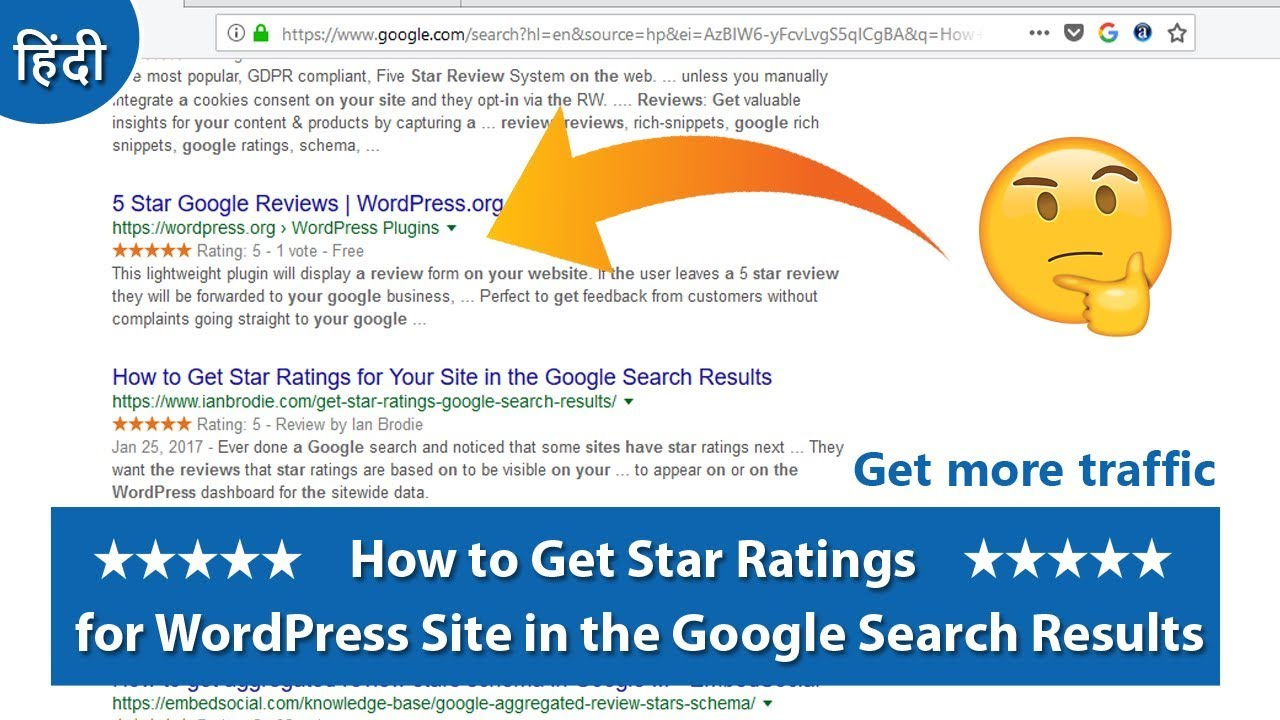 How to Get Star Ratings for Your Site in the Google Search Results 2018