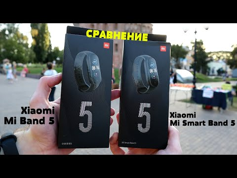 Сравнение: Xiaomi Mi Band 5 vs Xiaomi Mi Smart Band 5. Какую версию покупать? Китай или Глобал?