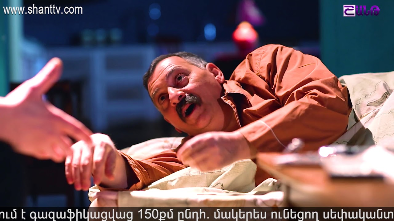 Anughgheliner - Episode 80 | HAYOJAX am