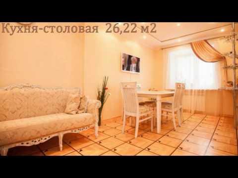 Продажа квартир в Сочи узнать стоимость квартиры, а так