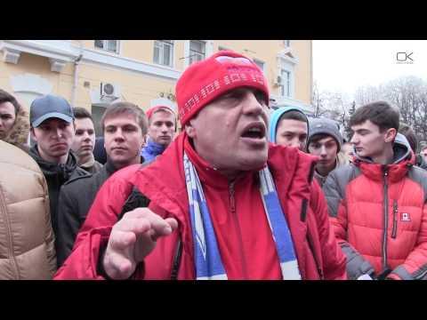 «Навальный, вон из Саратова!» Лидер саратовских фанатов о приезде оппозиционного политика
