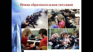 Современные инструменты и сервисы для реализации технологии дистанционного обучения