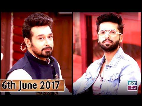 Salam Zindagi - Guest: Fahad Mustafa - 6th June 2017 thumbnail