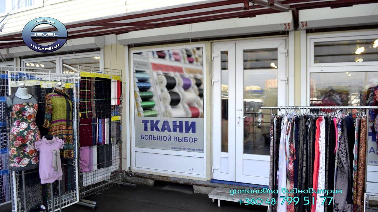 Предлагаем купить витрины и прилавки для магазина из стекла и металла в брянске широкий выбор продукции в каталоге на сайте в наличии и под.