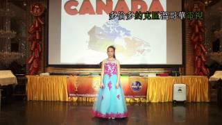 Melanie Liu, Singing, @ TCMA, 20170112