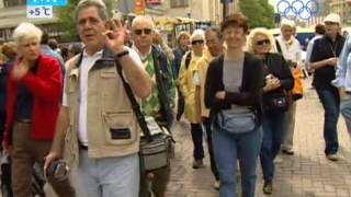 видео США разрешили безвизовый въезд гражданам семи стран