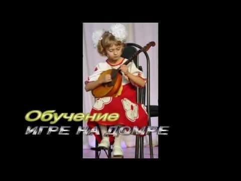 видео презентация Музыкальной школы №2 им. Воробъева Чебоксары