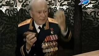 Воспоминания ветерана взводного Героя Советского Союза  23 фильм 1 часть