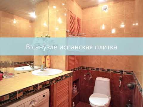 Купить квартиру г.Дзержинский