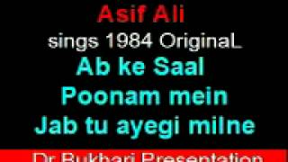 original ab ke saal poonam mein asif ali 1984 youtube