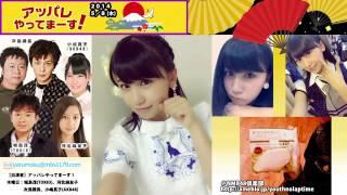 AKB48 アッパレやってまーす! [水] T.M.R西川貴教 ケンドーコバヤシ TE...