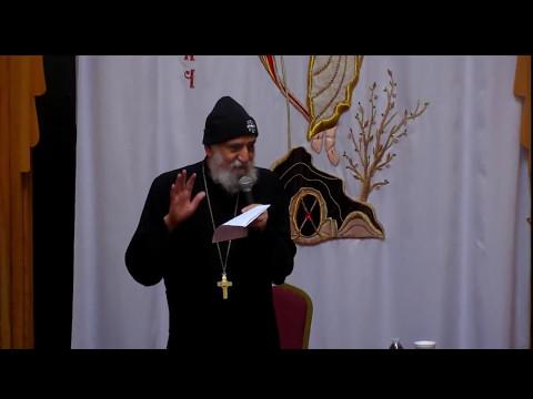 Introduction to Patristics - Abouna Tadros Yacoub Malaty