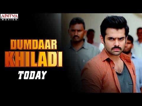 Dumdaar Khiladi Hindi Dubbed Full Movie Releasing Today  | Ram Pothineni | Anupama
