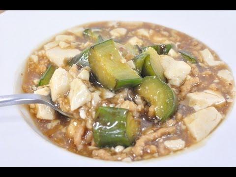 มะเขือยาวผัดเต้าเจี้ยวเจ (อาหารเจ) Stir Fry Eggplant with Soybean