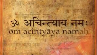04om achintyaaya namaha   salutations to the unthinkable