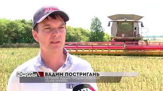 """Компанія """"Лан"""" урочисто передала чотири нові сучасні зернозбиральні комбайни."""