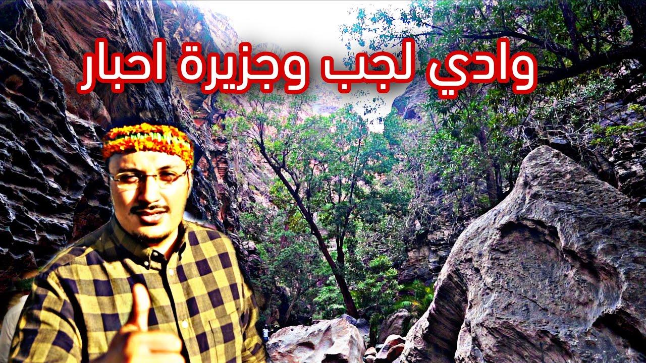 Ali Basha around the south episode 3