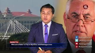Rohingya Daily News 03 November 2017