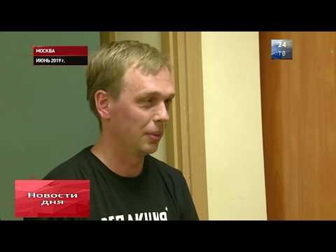 """Пятеро бывших полицейских задержаны по """"делу Голунова"""""""