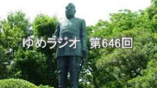 薩摩藩の軍事 江戸無血開城 西南の役で自刃.