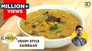 Hotel Jaisa Sambar Kaise Banaye 🍲 Chef Ranveer Brar cooks it Udupi Style - उड़पि सांभर की विधि