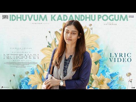 Netrikann Idhuvum Kadandhu Pogum Song | Nayanthara | Vignesh Shivan |  Girishh