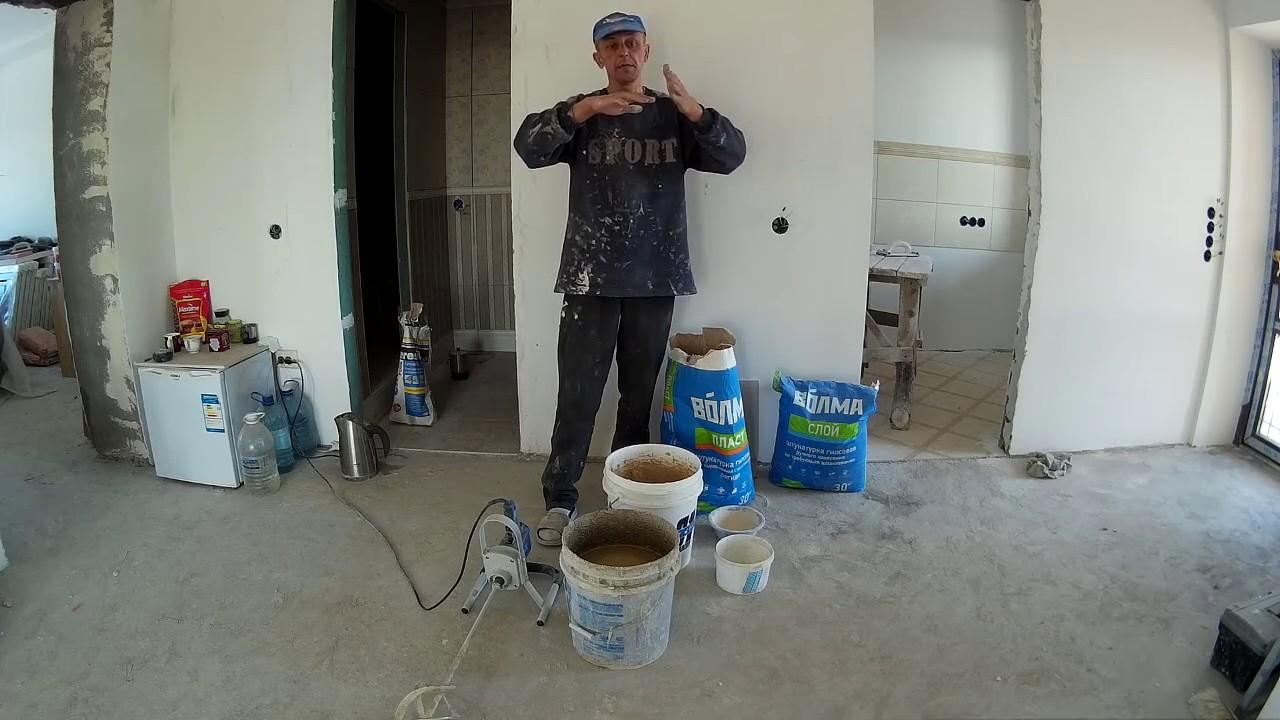 Способы приготовления строительных растворов как правильно заливать керамзитобетон