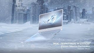 Zephyrus M GU502 Glacier Blue | ROG